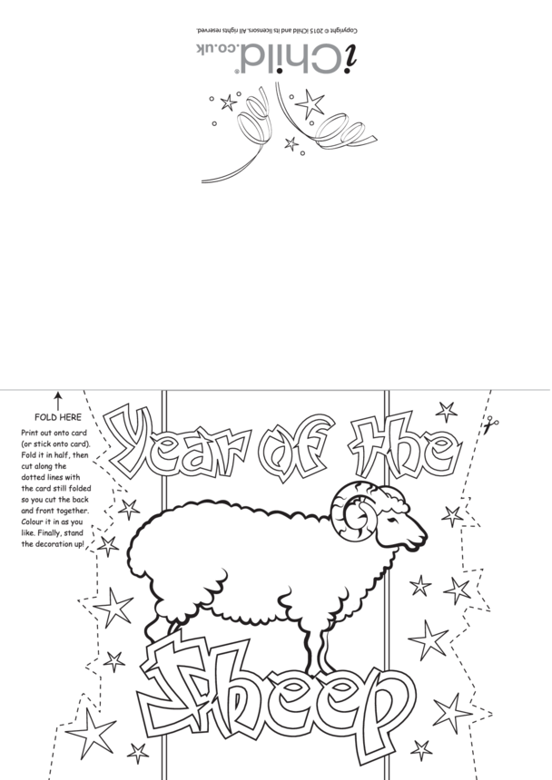 Chinese New Year Sheep Card (landscape)