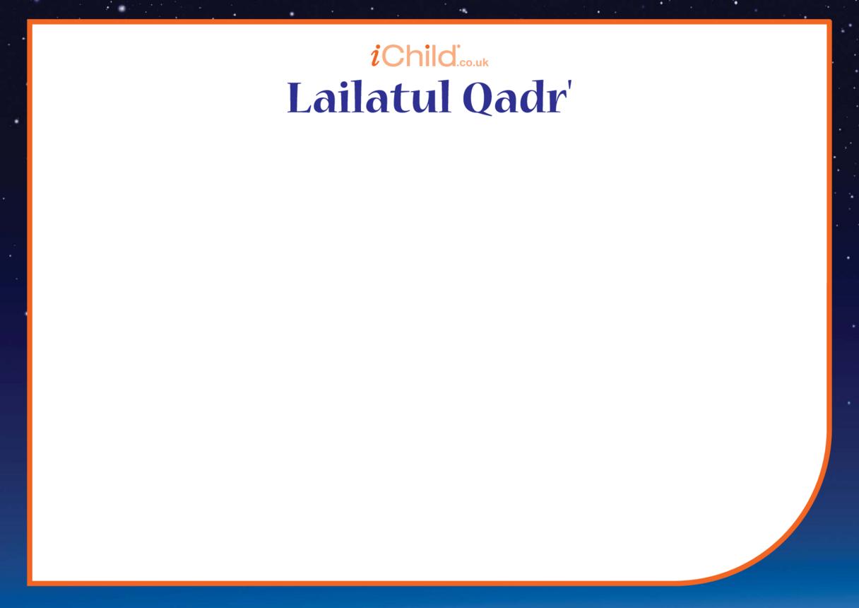 Lailatul Qadr' Blank Drawing Template