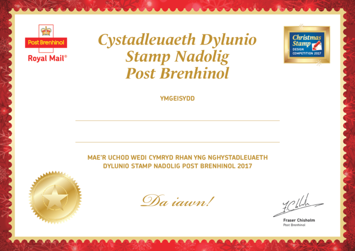 Thumbnail image for the **2017_Certificate of Participation (Welsh Language) activity.