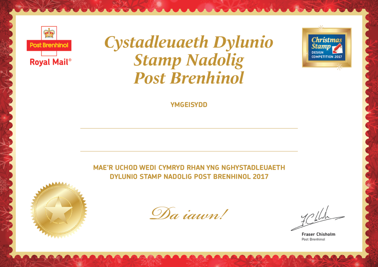 **2017_Certificate of Participation (Welsh Language)