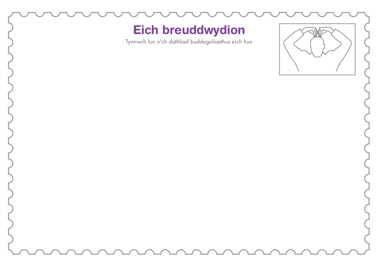 Welsh Language Primary 4) Your Dreams- Victory Celebration Drawing Template