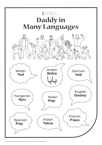 Thumbnail image for the Daddy in Many Languages (black & white) activity.