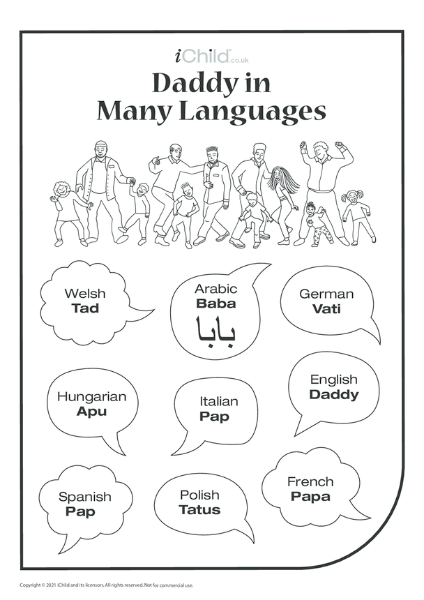 Daddy in Many Languages (black & white)
