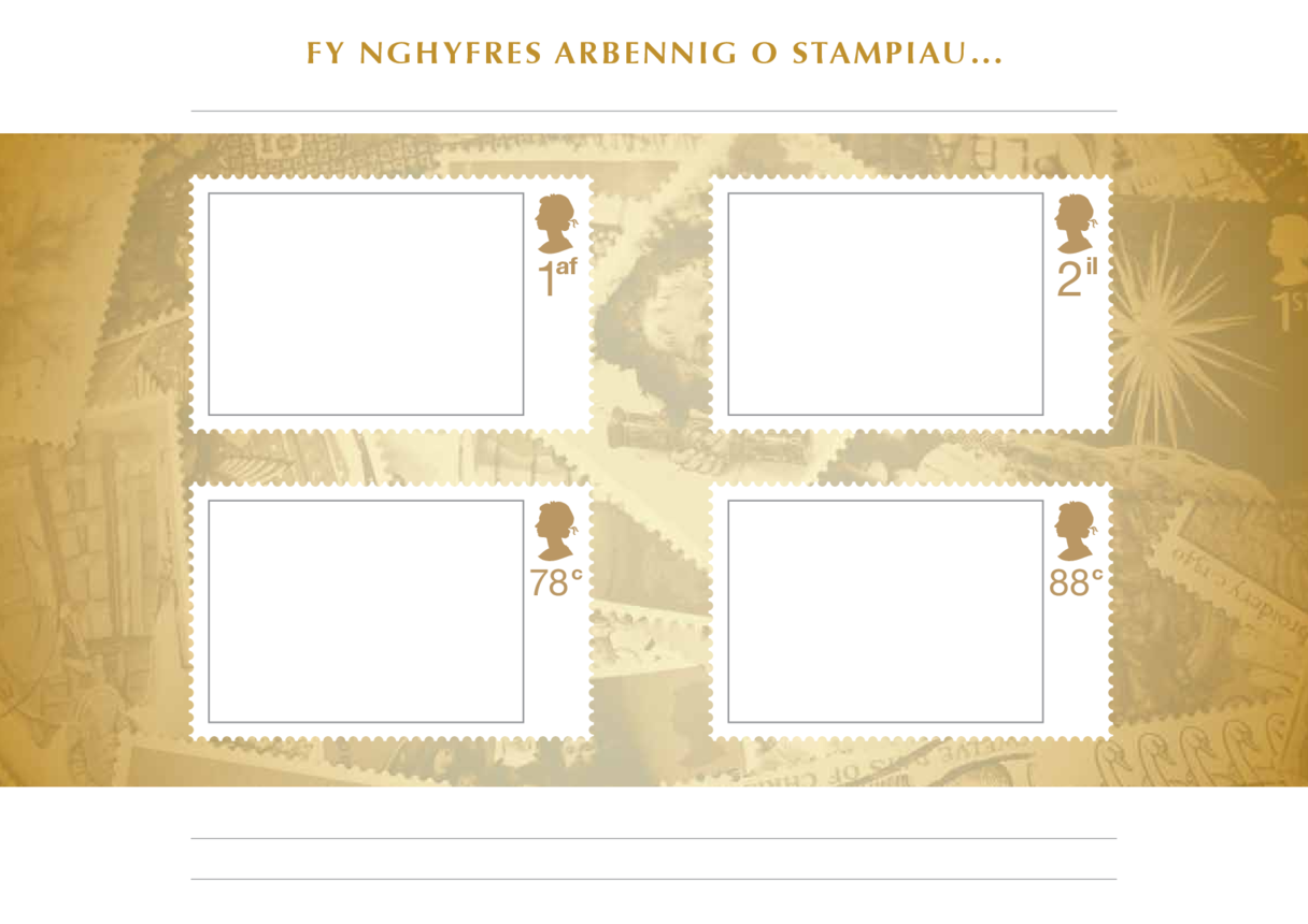 2013_Welsh Language Primary 2) Special Stamp Series Drawing Template