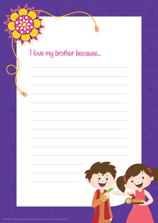 I Love My Brother: Writing Paper Template