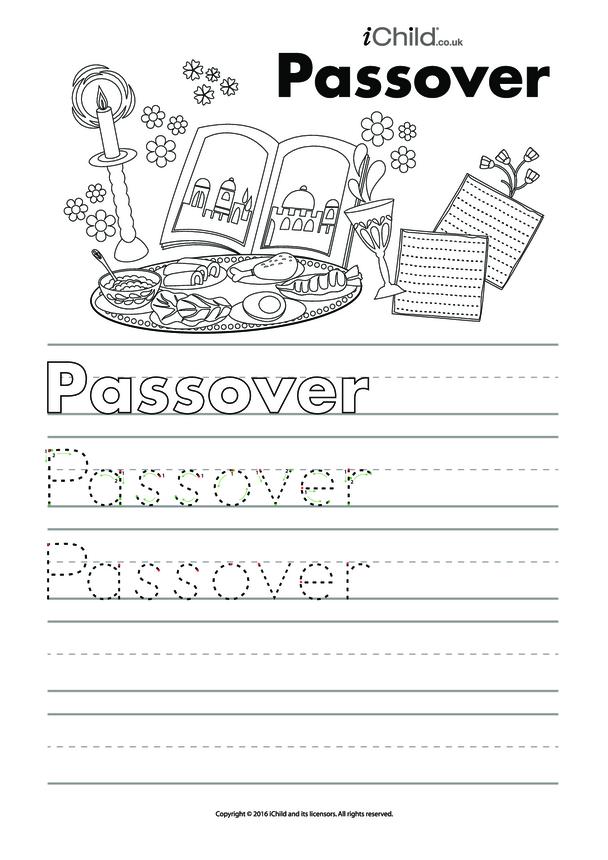 Passover Handwriting Practice Sheet