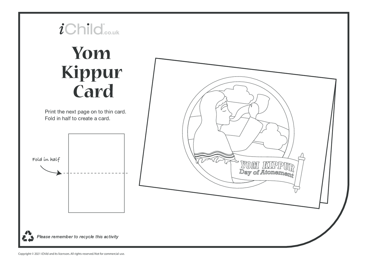 Yom Kippur Card (black & white)