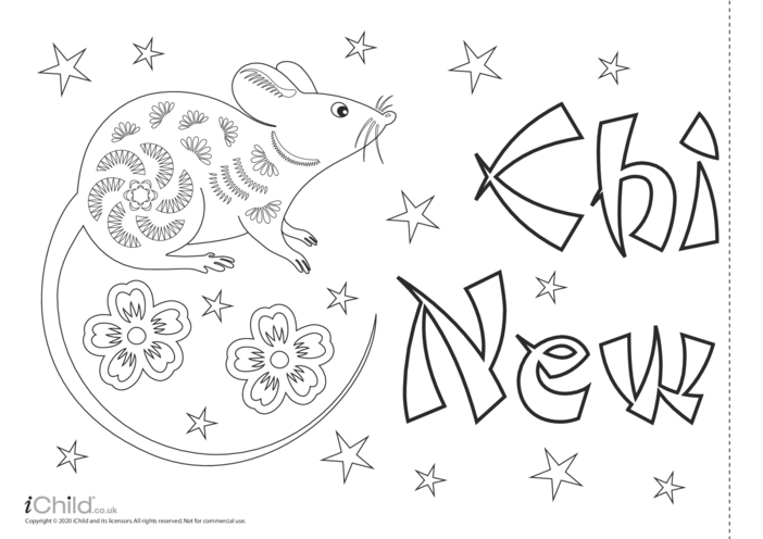 Thumbnail image for the Chinese New Year of the Rat Banner activity.