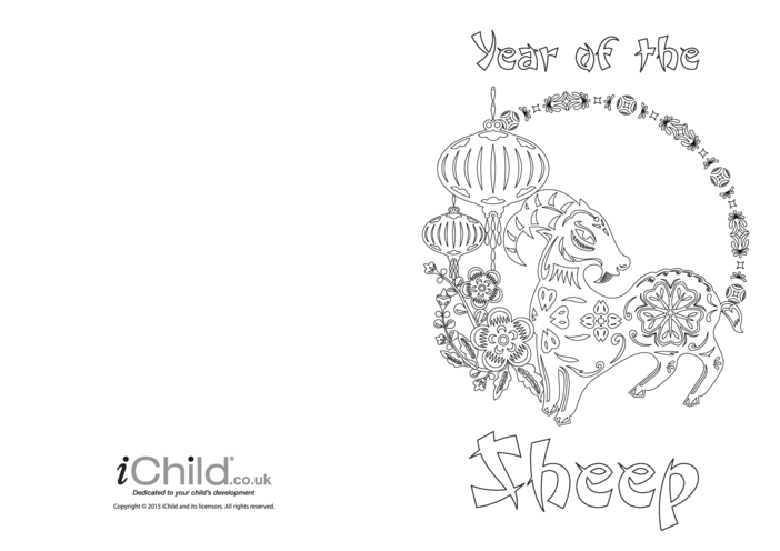 Thumbnail image for the Chinese New Year Goat Card activity.