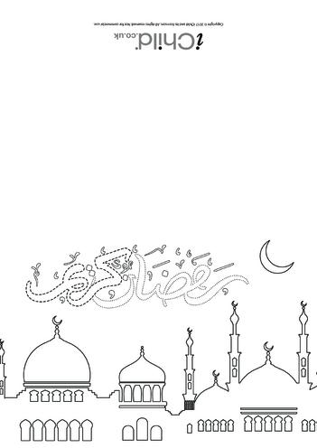 Thumbnail image for the Ramadan Kareem Card, Arabic Script (black & white) activity.