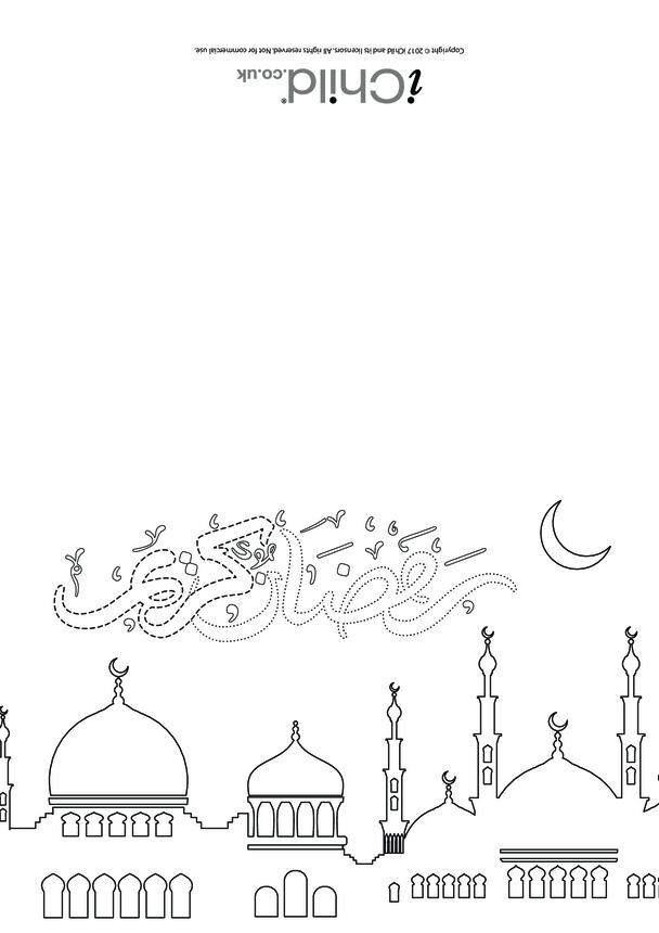 Ramadan Kareem Card, Arabic Script (black & white)