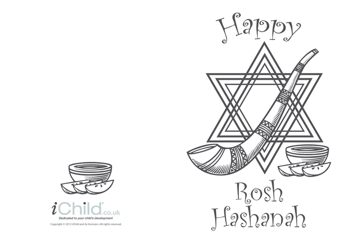 Thumbnail image for the Happy Rosh Hashanah Greeting Card activity.