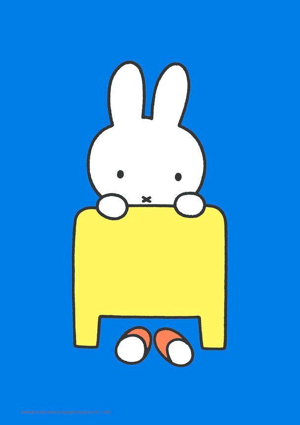 Miffy in Bed - Colour Poster