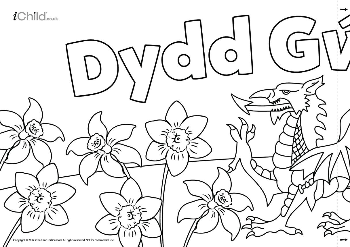 Dydd Gwyl Dewi (Happy St. David's Day) Banner