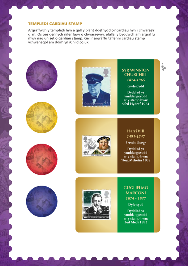 2013_Welsh Language Primary 5) Collect the Stamps! Stamp Card Game Templates