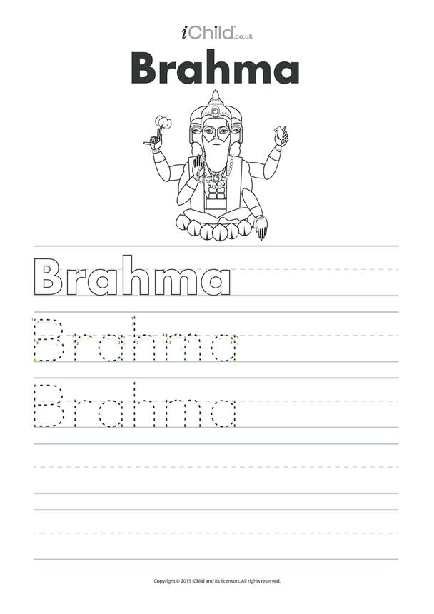 Brahma Handwriting Practice Sheet