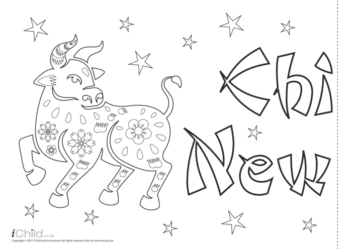 Thumbnail image for the Chinese New Year of the Ox Banner activity.