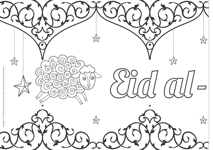 Thumbnail image for the Eid ul-Adha Banner (black & white) activity.