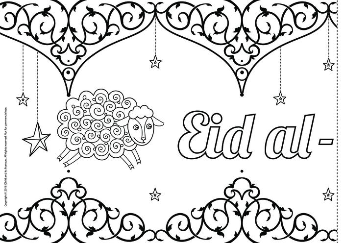Thumbnail image for the Eid al-Adha Banner (black & white) activity.