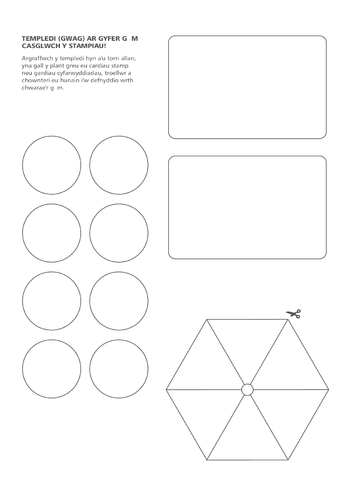 Thumbnail image for the 2013_Welsh Language Primary 5) Collect the Stamps! Blank Stamp Card Templates activity.