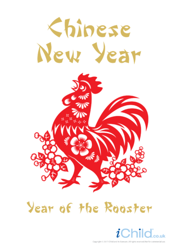 Thumbnail image for the Chinese New Year Rooster Poster activity.