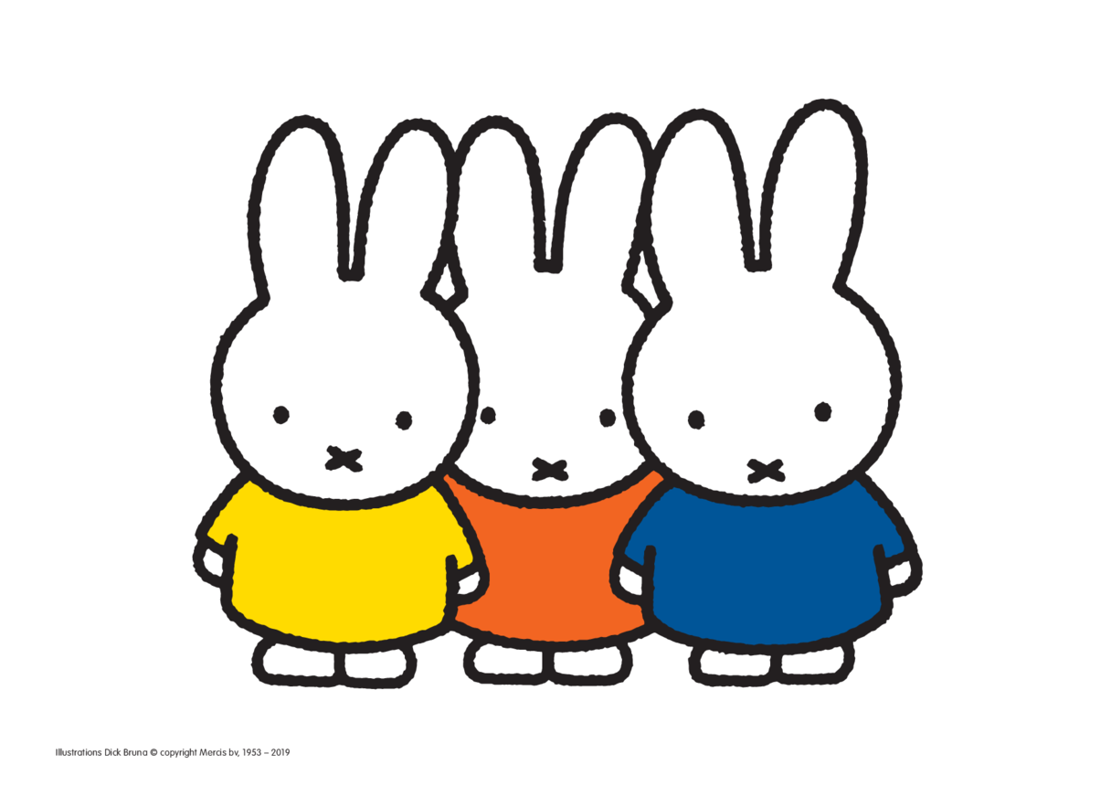Miffy & Friends Poster (less ink)