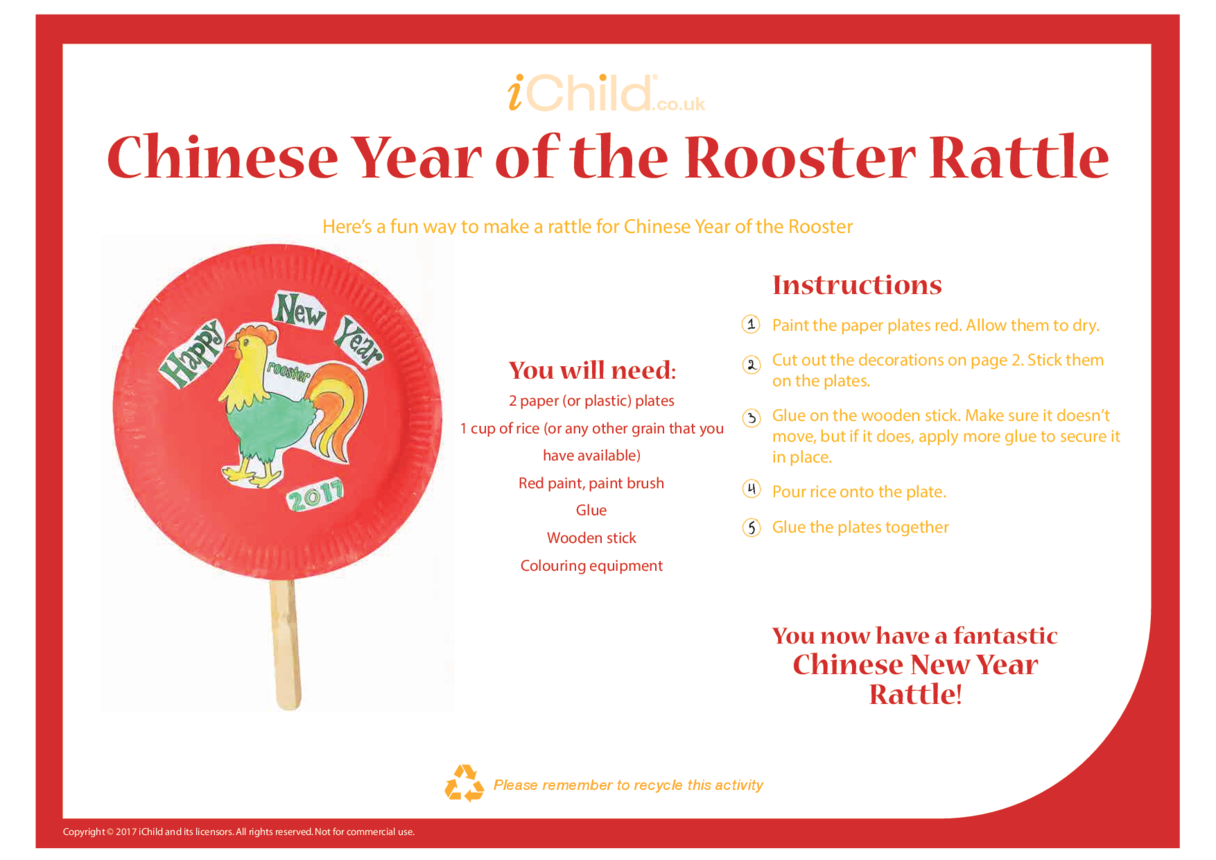 Year of the Rooster Rattle