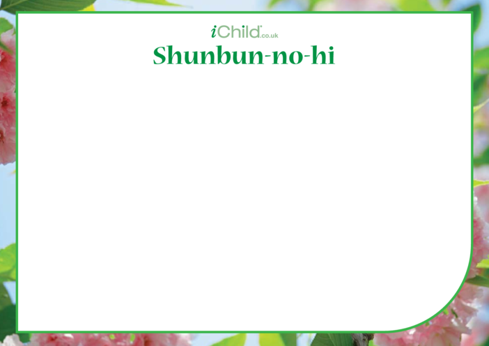 Thumbnail image for the Shunbun-no-hi Blank Drawing Template activity.
