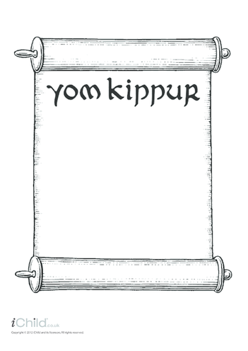 Thumbnail image for the Yom Kippur Blank Scroll activity.