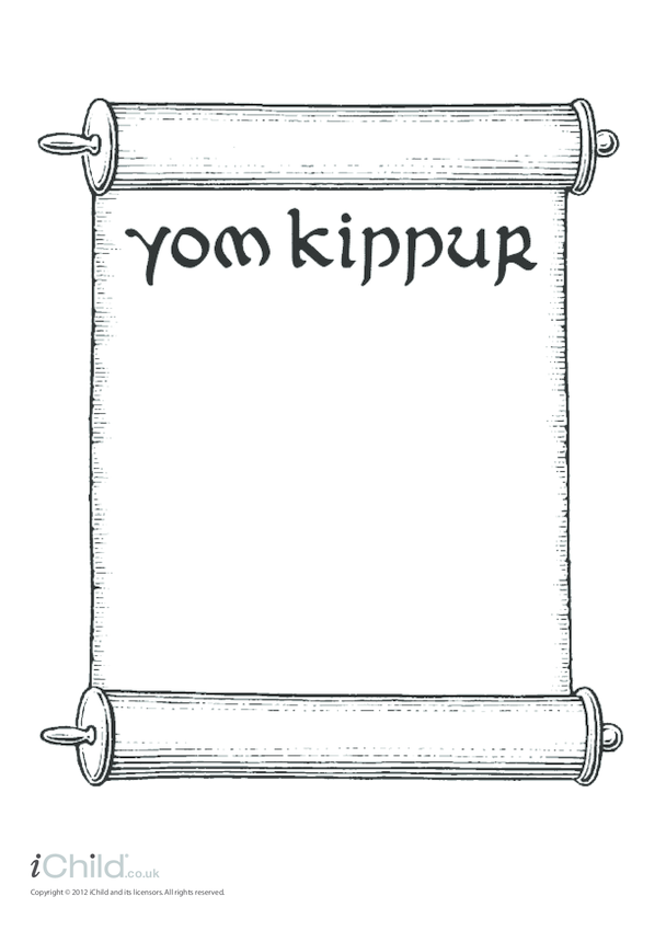 Yom Kippur Blank Scroll