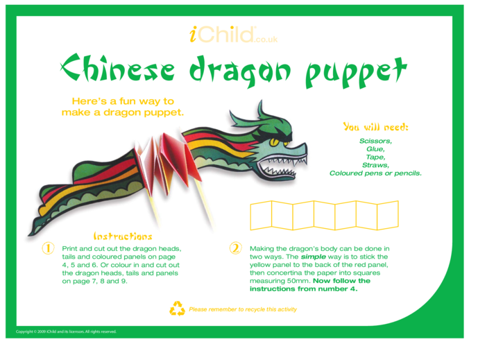 Thumbnail image for the Chinese Dragon Puppet activity.