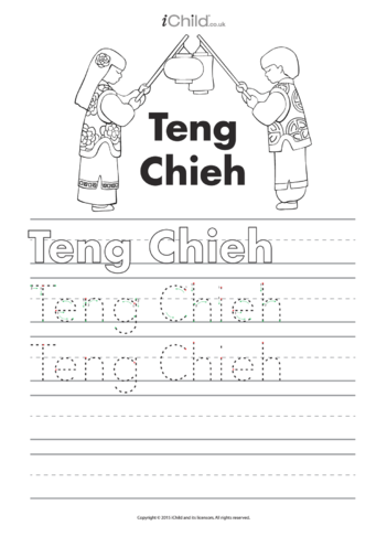 Thumbnail image for the Teng Chief Handwriting Practice Sheet activity.