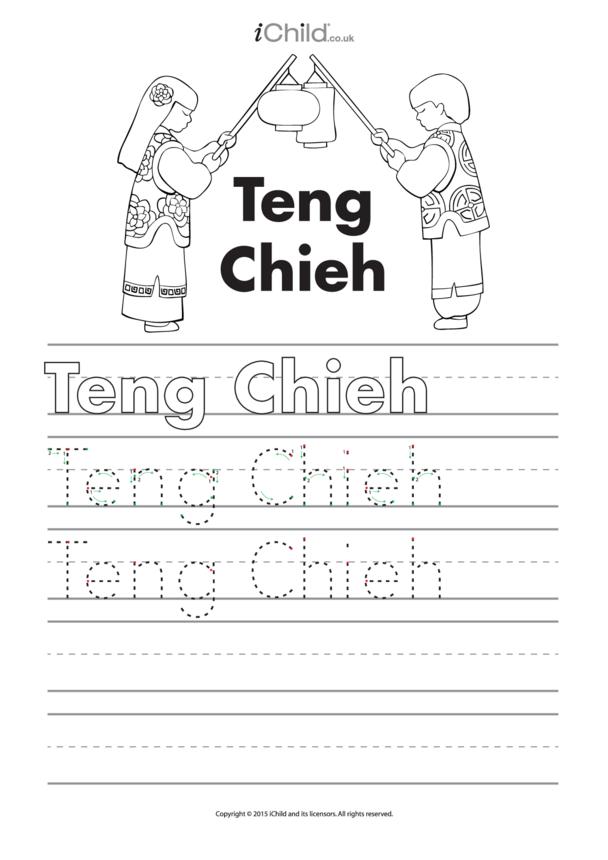 Teng Chief Handwriting Practice Sheet