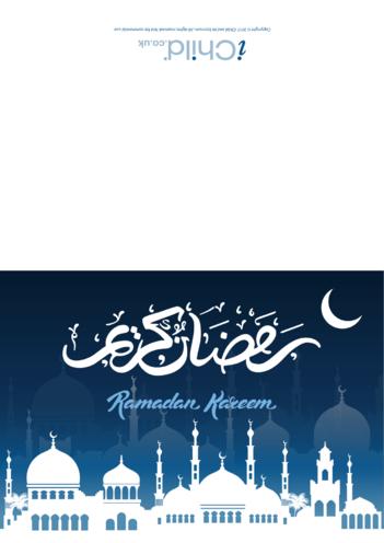 Thumbnail image for the Ramadan Kareem Card activity.