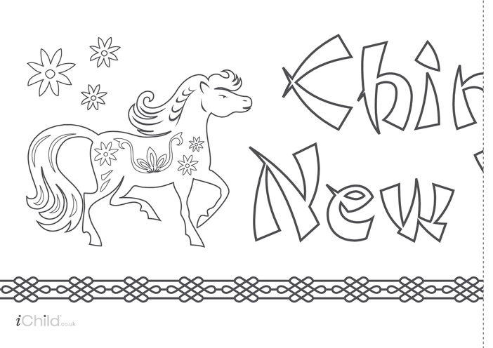 Thumbnail image for the Chinese New Year Horse Banner activity.