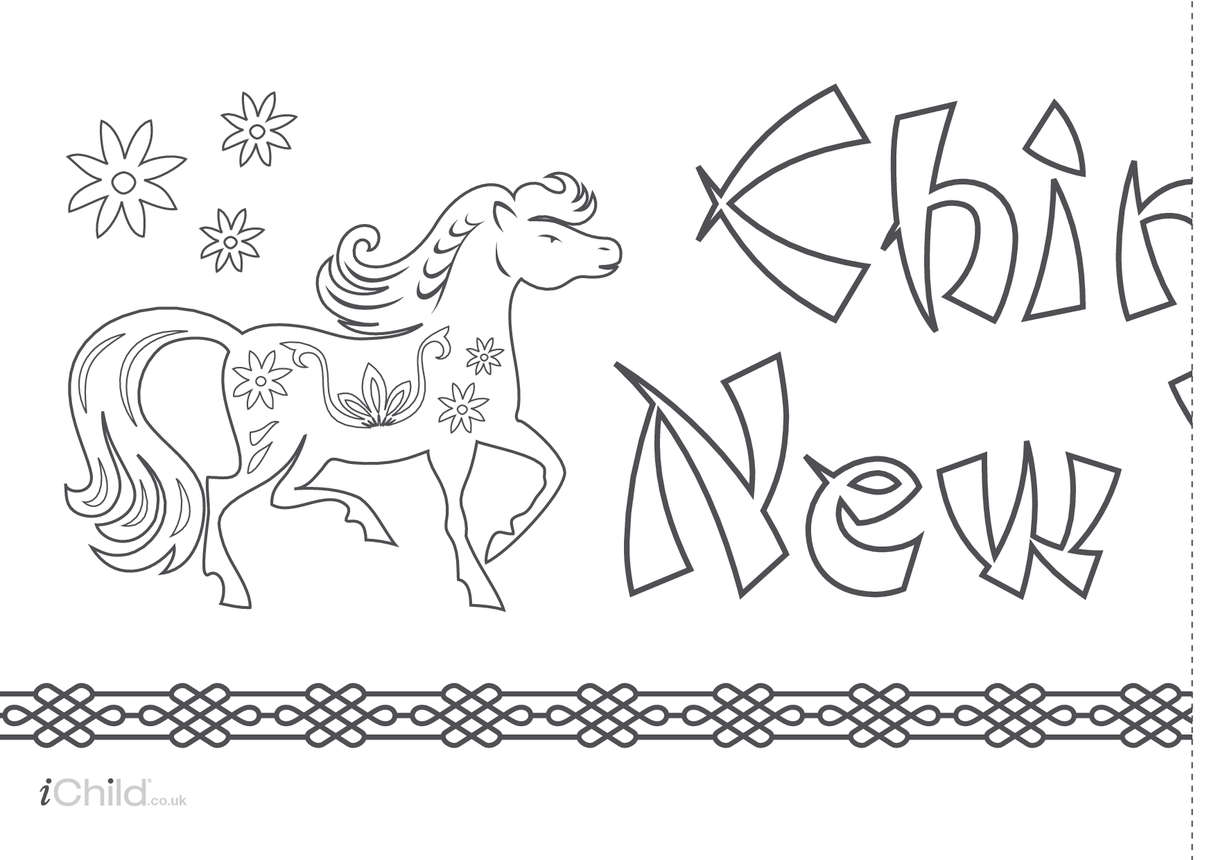 Chinese New Year Horse Banner