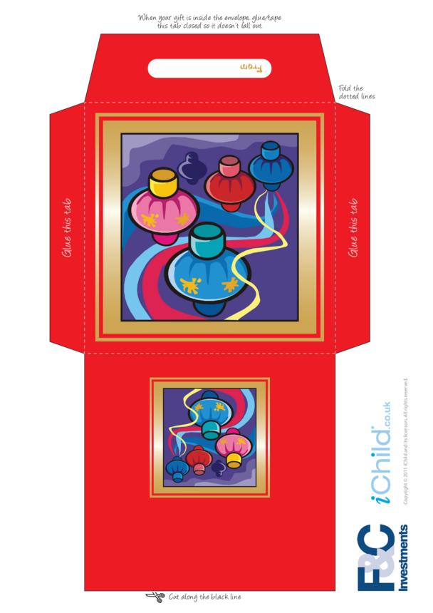 Chinese Money Envelope- Lantern Design
