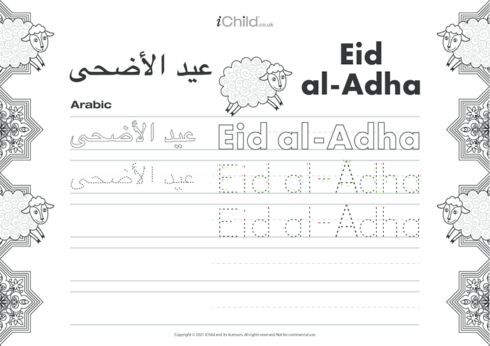 Thumbnail image for the Eid al-Adha Arabic Script Handwriting Practice Sheet activity.
