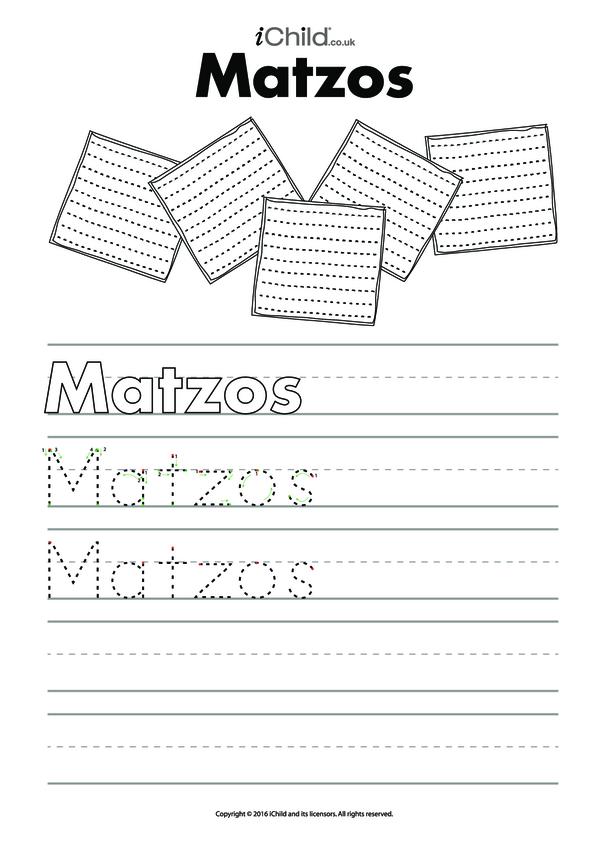Matzos Handwriting Practice Sheet