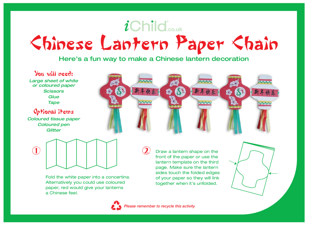 Chinese Lantern Paper Chain