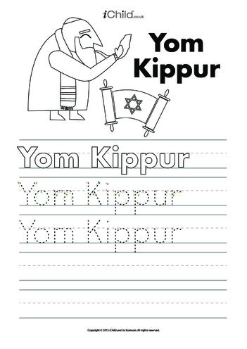 Thumbnail image for the Yom Kippur Handwriting Practice Sheet activity.