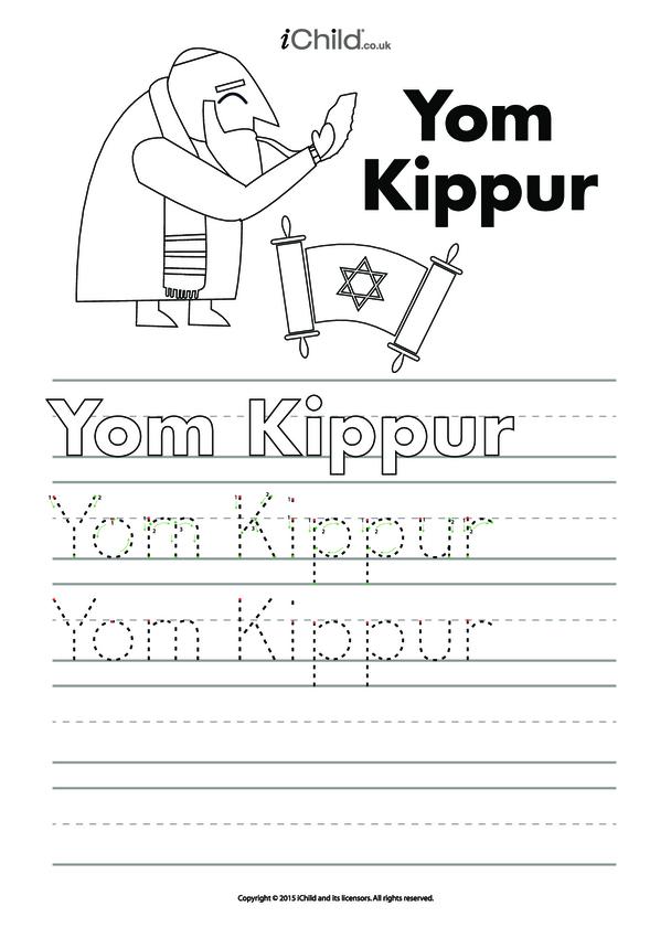 Yom Kippur Handwriting Practice Sheet