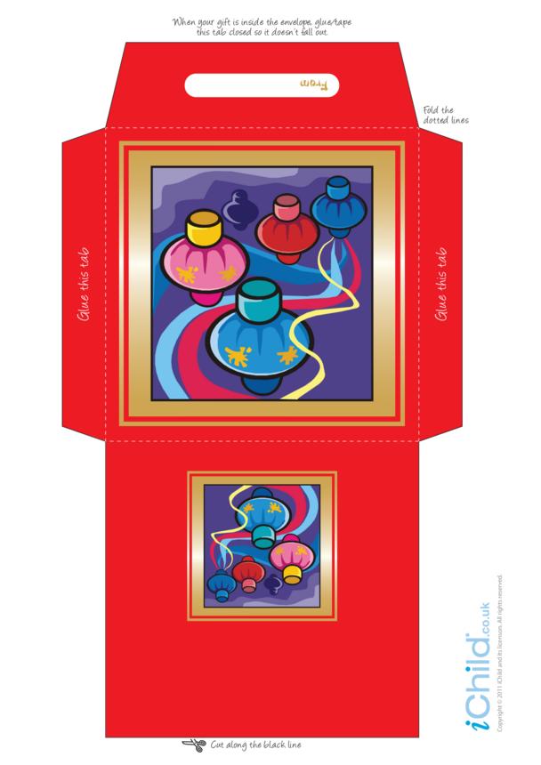 Red Money Envelope Craft template - Lanterns