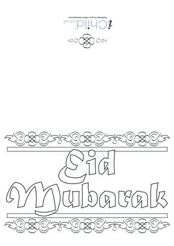 Thumbnail image for the Eid Greeting Card  - Eid Mubarak activity.
