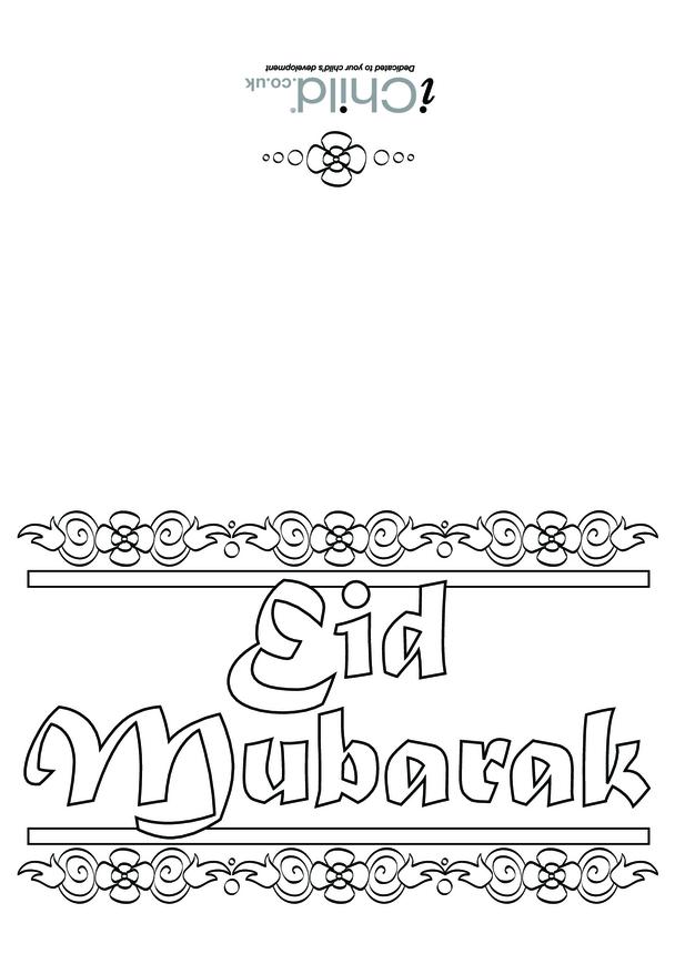 Eid Greeting Card  - Eid Mubarak