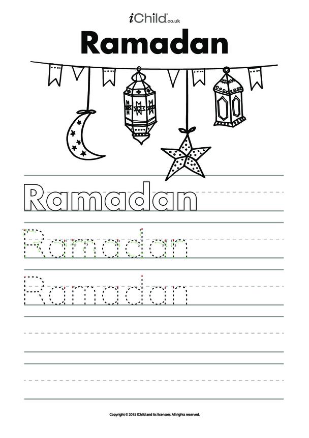 Ramadan Handwriting Practice Sheet
