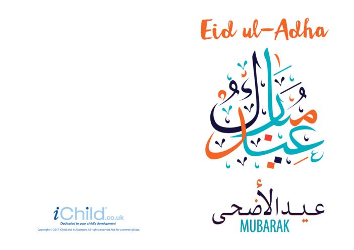 Thumbnail image for the Eid al-Adha Arabic Script Card activity.