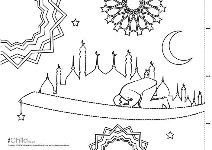 Thumbnail image for the Ramadan Banner Arabic Script activity.