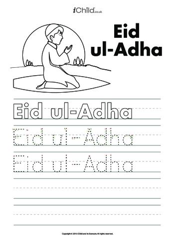 Thumbnail image for the Eid al-Adha Handwriting Practice Sheet activity.