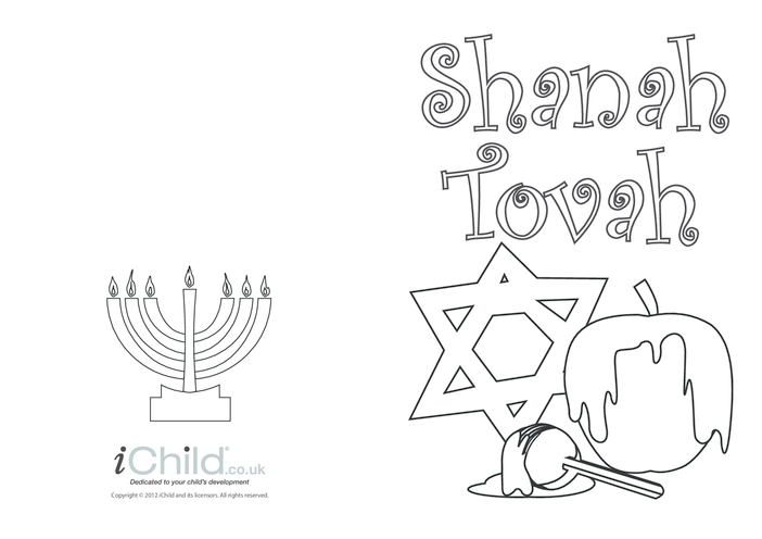 Thumbnail image for the Shanah Tovah Greeting Card activity.